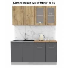 """Кухня """"Мила"""" 1,6 м ЛДСП (антрацит - дуб золотой)"""