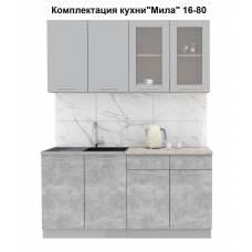 """Кухня """"Мила"""" 1,6 м ЛДСП (бетон - серебро)"""