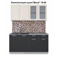 """Кухня """"Мила"""" 1,6 м ЛДСП (антрацит-вудлайн)"""