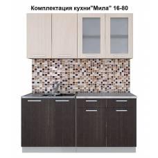 """Кухня """"Мила"""" 1,6 м ЛДСП (венге-дуб молочный)"""