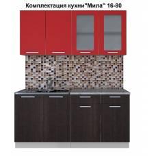 """Кухня """"Мила"""" 1,6 м ЛДСП (венге-красный)"""