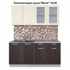"""Кухня """"Мила"""" 1,6 м ЛДСП (венге-ваниль)"""