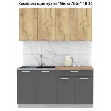 """Кухня """"Мила-Лайт"""" 1,6 м ЛДСП (антрацит - дуб золотой)"""