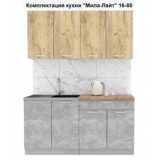 "Кухня ""Мила-Лайт"" 1,6 м ЛДСП (бетон - дуб золотой)"