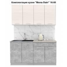 """Кухня """"Мила-Лайт"""" 1,6 м ЛДСП (бетон - вудлайн)"""