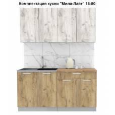 """Кухня """"Мила-Лайт"""" 1,6 м ЛДСП (дуб золотой - дуб белый)"""