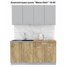 "Кухня ""Мила-Лайт"" 1,6 м ЛДСП (дуб золотой - серебро)"