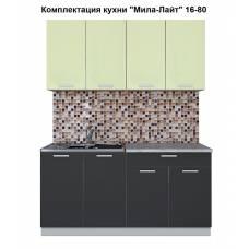 """Кухня """"Мила-Лайт"""" 1,6 м ЛДСП (антрацит - салатовый)"""