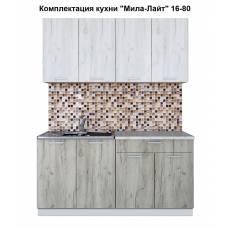 """Кухня """"Мила-Лайт"""" 1,6 м ЛДСП (дуб серый-дуб белый)"""