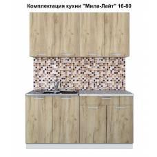 """Кухня """"Мила-Лайт"""" 1,6 м ЛДСП (дуб золотой)"""
