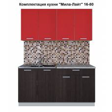 """Кухня """"Мила-Лайт"""" 1,6 м ЛДСП (венге-красный)"""