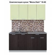 "Кухня ""Мила-Лайт"" 1,6 м ЛДСП (венге-салатовый)"