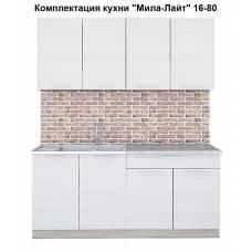 "Кухня ""Мила-Лайт"" 1,6 м ЛДСП (вудлайн кремовый)"