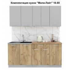 "Кухня ""Мила-Лайт"" 1,8 м ЛДСП (дуб золотой - серебро)"