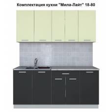 """Кухня """"Мила-Лайт"""" 1,8 м ЛДСП (антрацит - салатовый)"""