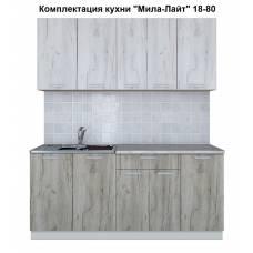 """Кухня """"Мила-Лайт"""" 1,8 м ЛДСП (дуб серый-дуб белый)"""