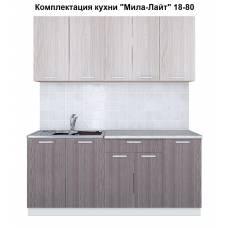 """Кухня """"Мила-Лайт"""" 1,8 м ЛДСП (ясень темный-ясень светлый)"""