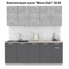 "Кухня ""Мила-Лайт"" 2,0 м ЛДСП (антрацит - бетон)"