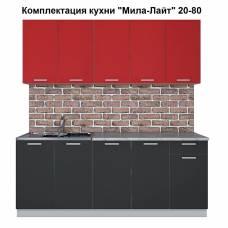 "Кухня ""Мила-Лайт"" 2,0 м ЛДСП (антрацит - красный)"