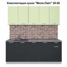 """Кухня """"Мила-Лайт"""" 2,0 м ЛДСП (антрацит - салатовый)"""