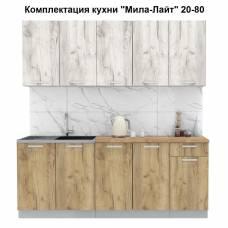 """Кухня """"Мила-Лайт"""" 2,0 м ЛДСП (дуб золотой - дуб белый)"""