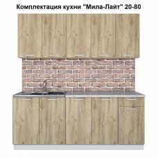 """Кухня """"Мила-Лайт"""" 2,0 м ЛДСП (дуб золотой)"""