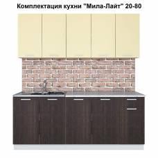 "Кухня ""Мила-Лайт"" 2,0 м ЛДСП (венге-ваниль)"