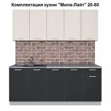 """Кухня """"Мила-Лайт"""" 2,0 м ЛДСП (антрацит-вудлайн)"""