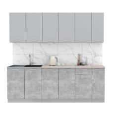"""Кухня """"Мила-Лайт"""" 2,3 м ЛДСП (бетон - серебро)"""