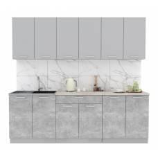 """Кухня """"Мила-Лайт"""" 2,4 м ЛДСП (бетон - серебро)"""