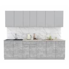 """Кухня """"Мила-Лайт"""" 2,6 м (бетон - серебро)"""
