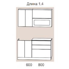 """Кухня """"Адель"""" 1,4 м МДФ Флора (белый-черный глянец)"""