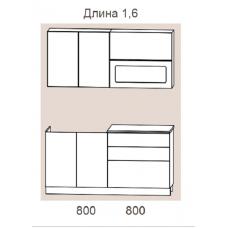 """Кухня """"Адель"""" 1,6 м МДФ Гармония ( жемчуг текстурный матовый)"""
