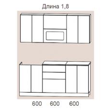 """Кухня """"Адель"""" 1,8 м МДФ Гармония ( жемчуг текстурный мат.)"""