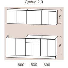 """Кухня """"Лана"""" 2,0 м ДСП (венге-дуб белфорд)"""